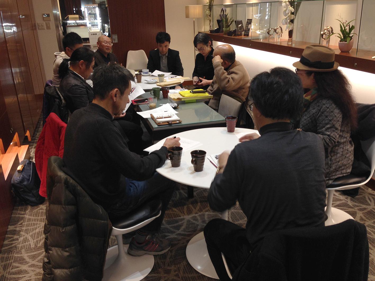 *20150116_JazzDay実行委員会2