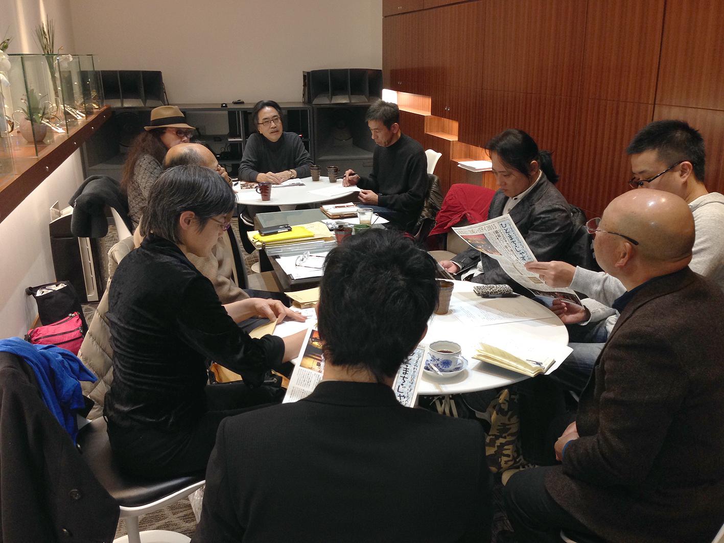 *20150116_JazzDay実行委員会5
