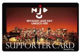 supportercard_omote