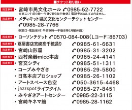 mjd2016_ticket_03
